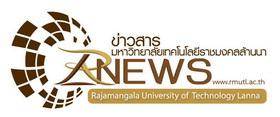 การจัดการความรู้ในองค์กร (KM) ปีงบประมาณ 2560