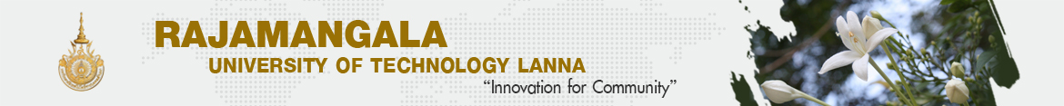 Website logo PR News | Human Resource Department Rajamangala University of Technology Lanna